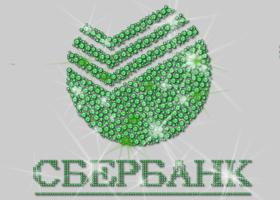 Дебетовая карта visa стоимость Шадринск